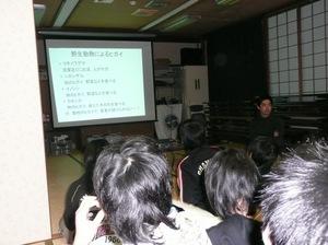 2008012901.JPG