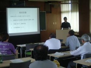 20080629P-03.JPG