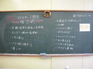 20090425P-01.jpg